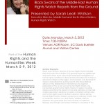 Sarah Leah Whitson presentation March 5_flyer